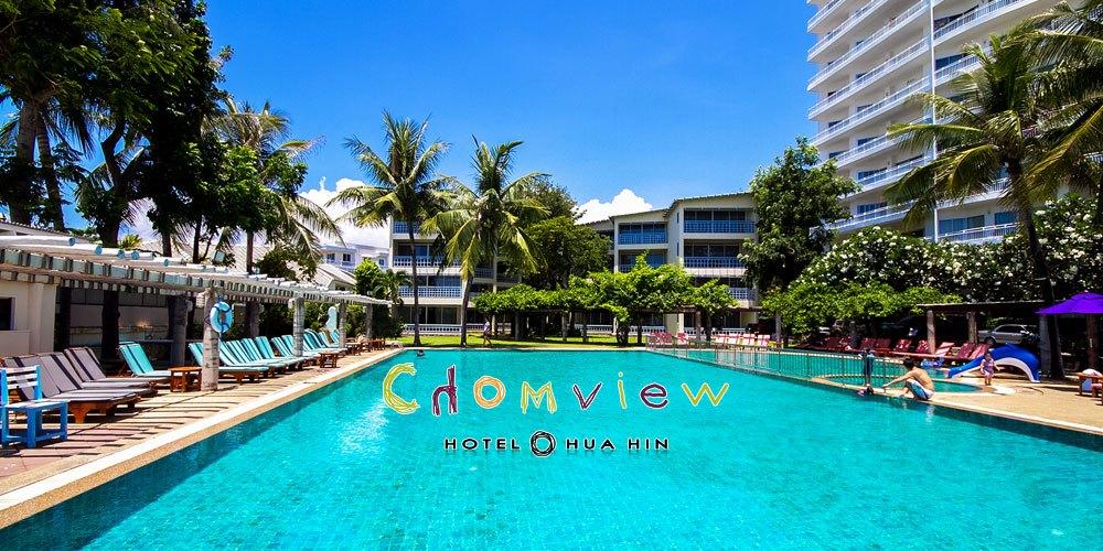 (Chomview Hotel Hua-Hin)